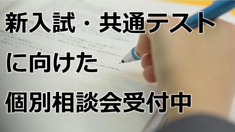ディアロ桜新町校